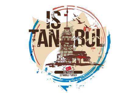 The Maiden's Tower (Kiz Kulesi), istanbul/Turkey city design. Hand drawn illustration.