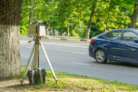 The device for measuring the speed of the car. The police hid behind a tree.
