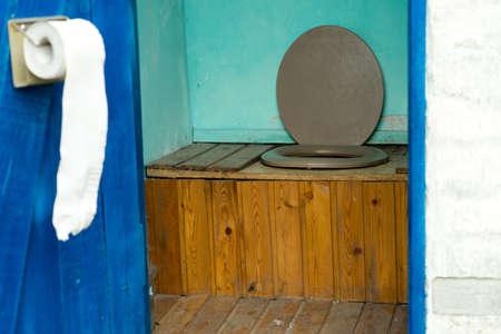 Street toilet in the village. Photo outside. Banco de Imagens - 134526066