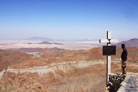 tourisms: desert near of Mexicali, Baja California, Mexico Stock Photo