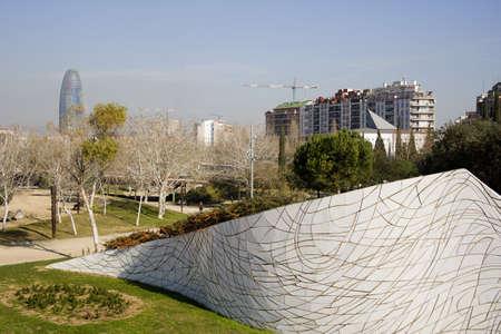 tourisms: Park in front of Estacio del Nord in Barcelona, Catalonia, Spain