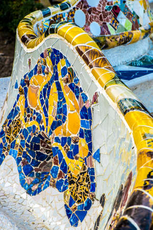 Park Guell by Gaudi in Barcelona, ??Spain