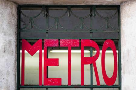 ideogram: Old metro symbol in Paris, France