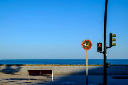 ideogram: street in Cadiz, Andalusia