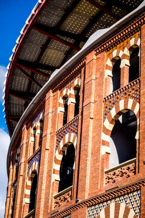 bullring: Antique bullring converted in shopping mall Las Arenas  in Barcelona Catalonia Spain
