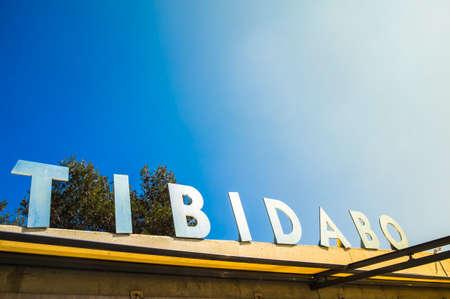 Tibidabo amusement park, Barcelona, Catalonia, Spain