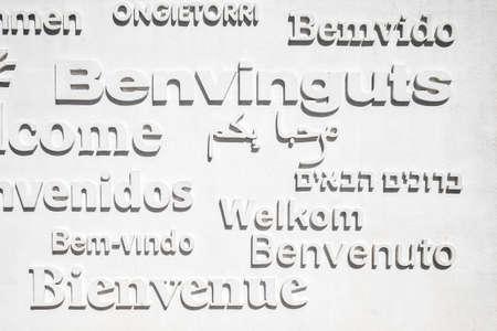 異なる言語での挨拶の言葉の背景