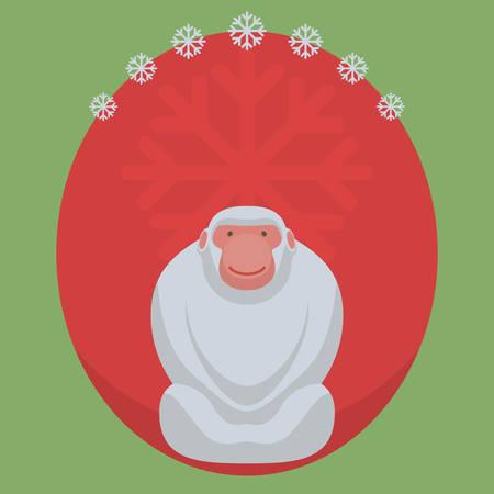 hoar frost: White monkey. Happy New Year 2016.