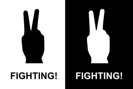 hopeful: fighting hand sign