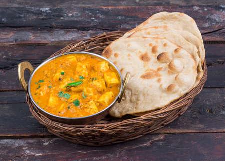 Indian food specialties. Indian food dish- Kadai Shahi Paneer or Paneer Lababda