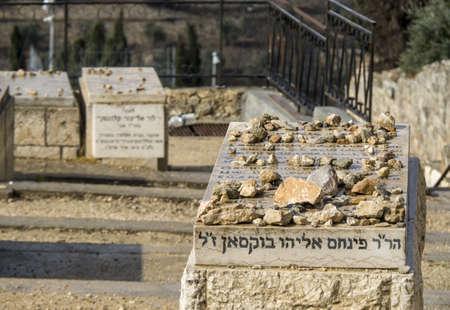 Jerusalem, Israel - 12/20/2019: Jewish cemetery near the old city of Jerusalem