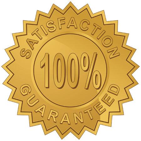guarantee seal: guarantee seal