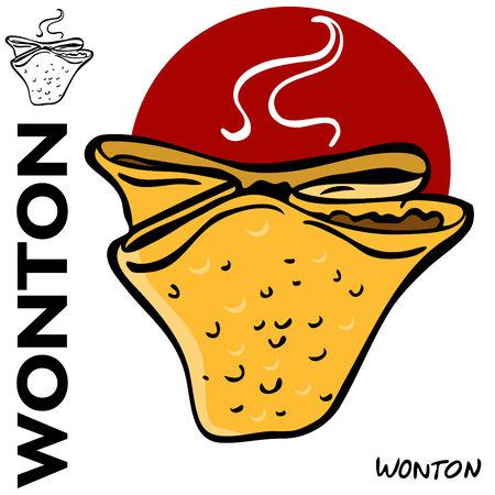 Een afbeelding van een Chinese Fried Wonton. Stock Illustratie