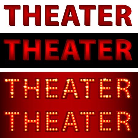 演劇のイメージに 3 D シアターのテキストを点灯します。
