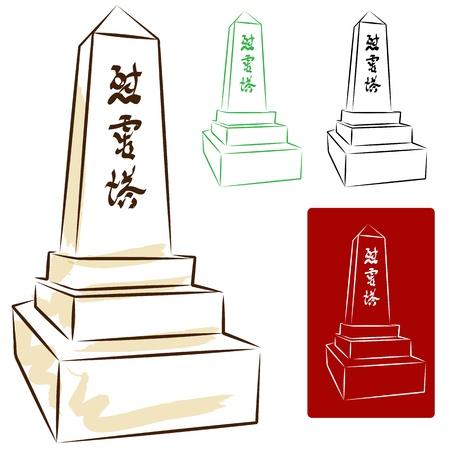 Ein Bild von einem Japanese American Manzanar Denkmal Zeichnung. Standard-Bild - 12963402