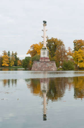 stone monument in the middle of the lake in park Pushkin. St. Petersburg photo