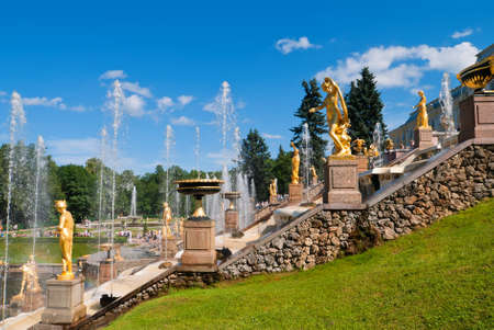peterhof: lower park with canal and golden statues of the Peterhof. Russia, St.Petersburg, Petrodvorets.