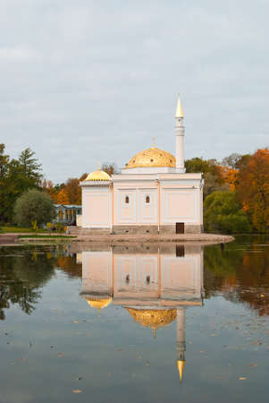 turkish bath: The Turkish Bath in the middle of the lake in The Catherine Park. Pushkin. St. Petersburg Stock Photo
