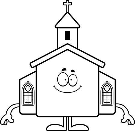 A cartoon illustration of a church looking happy. Çizim