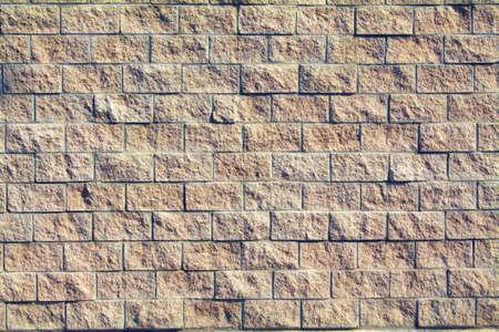 背景として使用する暗い灰色の花こう岩の壁写真。