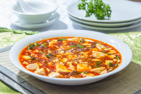 A cuisine photo of chinese cuisine