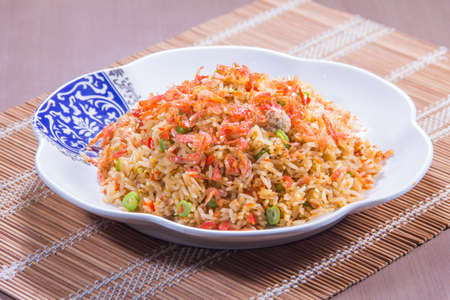 a cuisine photo of fried rice