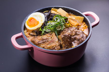 a cuisine photo of ramen Stock fotó - 87538374