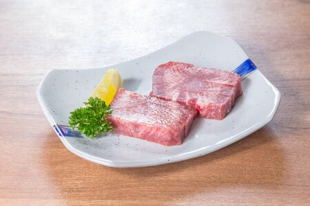 a cuisine photo of raw beef