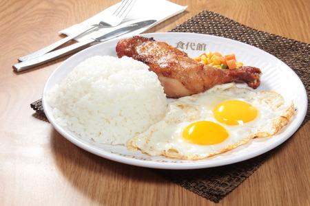 een keukenfoto van rijst Stockfoto