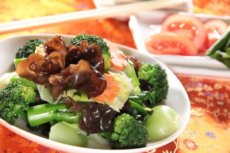 a cuisine photo of vegetables cuisine