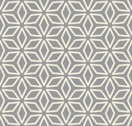 Vector seamless pattern. Modern stylish texture. Çizim