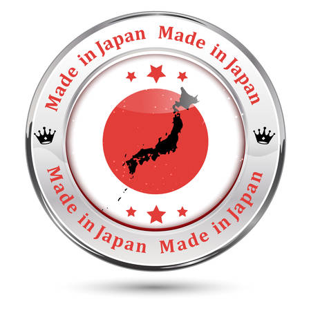 Made in Japan - icon with Japans' s flag in the background