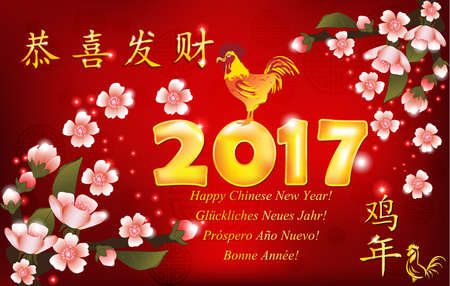 2017 business chinese new year greeting card in many languages 2017 business chinese new year greeting card in many languages text translation happy new m4hsunfo