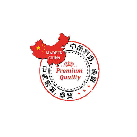 Made in China, Premium Quality (This is the Chinese Text translation) - stamp  label  icon with the map and flag of China. Print colors used