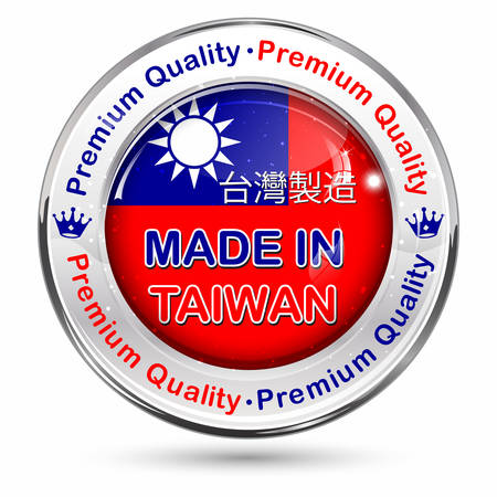 shiny icon: Made in Taiwan, (text in English and Chinese language), Premium Quality - shiny icon  sticker Illustration