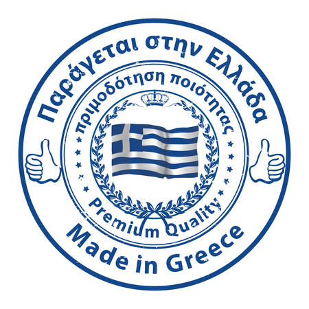 made in greece stamp: Made in Greece, Premium Quality ( Text in English and Greece languages) business grunge stamp with the Italian flag colors. Suitable for retail industry. Print colors (CMYK) used.