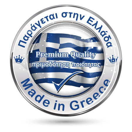 Made in Greece, Premium Quality ( Text in English and Greece languages) business commerce shiny icon with the Greek flag on the background. Suitable for retail industry.