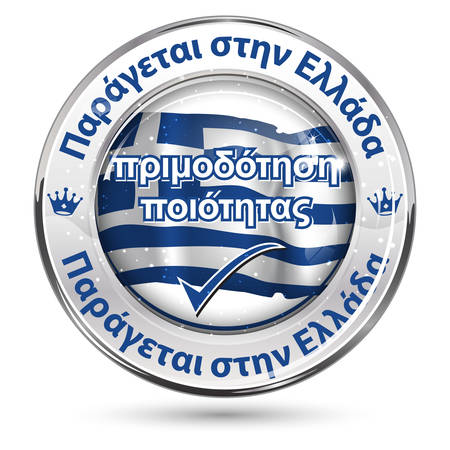 made in greece stamp: Made in Greece, Premium Quality ( Text in Greece language) business commerce shiny icon with the Greek flag on the background. Suitable for retail industry. Illustration
