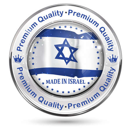 shiny icon: Made in Israel, Premium Quality - business commerce shiny icon with the Israeli flag on the background. Suitable for retail industry.