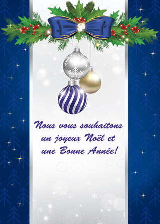un used: Greeting card for winter holidays in French language (Nous vous souhaitons un Joyeux Noël et une Bonne Année) - We wish you a Merry Christmas and a Happy New Year! Print colors used.