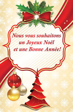 stock photo winter holidays business greeting card in french language we wish you merry christmas and a happy new year print colors used - How To Say Merry Christmas In French