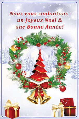 un used: French winter holiday greeting card. We wish you Merry Christmas and Happy New Year (French: Nous vous souhaitons un Joyeux Noel et une Bonne Annee). Print colors used.