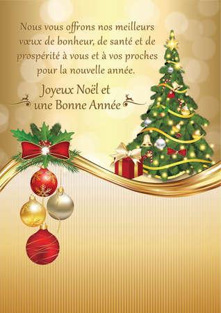 새해를 맞이하는 프랑스 계절 인사 : '우리는 새해를 맞아 여러분과 사랑하는 사람들에게 행복과 건강, 번영을 기원합니다.' 사용 된 색상을 인쇄