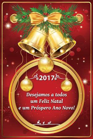 Portuguese greeting card for winter season 2017 we wish everyone portuguese greeting card for winter season 2017 we wish everyone merry christmas and a happy m4hsunfo