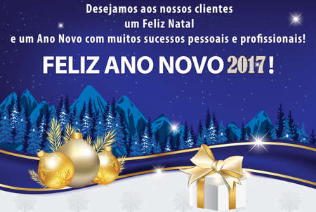 Business portuguese new year greeting card for clients we wish business portuguese new year greeting card for clients we wish all our clients merry christmas m4hsunfo