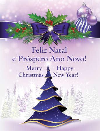 Ich wunsche dir frohe weihnachten portugiesisch