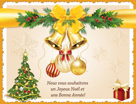un used: Classic French greeting card for winter season: Nous vous souhaitons un Joyeux Noel et une Bonne Annee!  Text translation: We wish you Merry Christmas and Happy New Year! Print colors used. Stock Photo