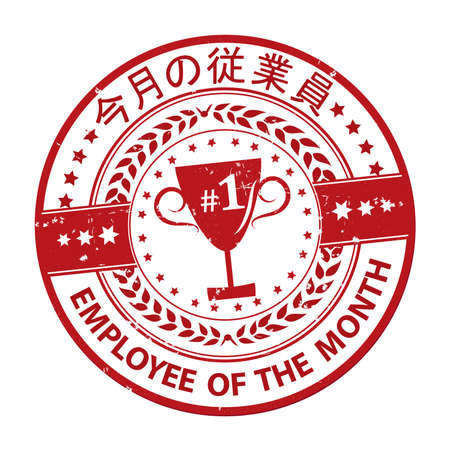 distinction: Japanese business award ribbon  distinction: Employee of the month (Japanese language) - red grunge stamp  sticker with champions cup. Print colors used.  Recognition gifts & appreciation gifts Stock Photo