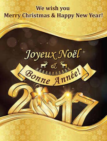 french greeting card for winter holiday text translation merry christmas and happy new year