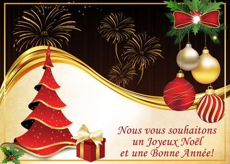 un used: French greeting card. We wish you Merry Christmas and Happy New Year! (Nous vous souhaitons un Joyeux Noel et une Bonne Annee! )Print colors used.